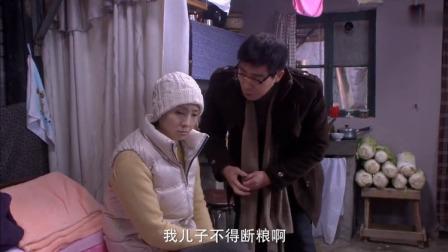家庭剧:妻子生闷气,丈夫担心儿子断粮,妻子怒了:我是粮仓啊!