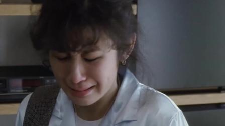 几分钟看完《望夫成龙》,爱情来得并不是那么容易