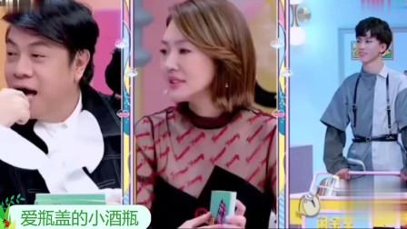 烧饼调侃郭麒麟过年压岁钱收十万块钱,网友:小心郭德纲揍你!