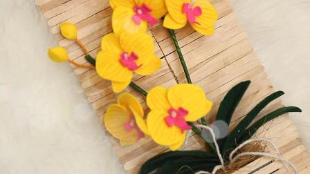 创意手工DIY,毡布花朵挂饰的制作方法,包教包会!