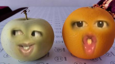 疯狂的水果 小橙子苹果