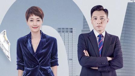 在远方:快递小哥逆袭成为企业家,刘烨马伊琍新剧联手创业