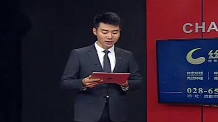 """热线188 2019 印尼巴厘岛""""恶魔眼泪""""景点暂停中国游客观光"""