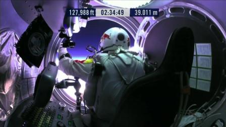 红牛敢死队在太空跳伞!你可曾见过?