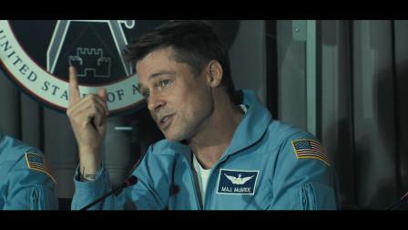 【猴姆独家】#布拉德·皮特#口碑力作#星际探索#曝光全新预告特辑