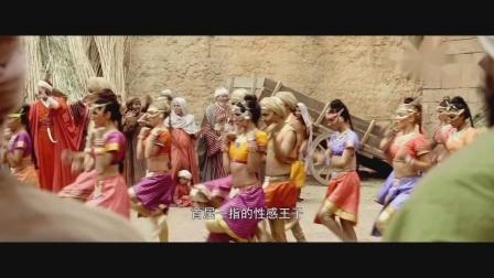 阿拉丁电影震撼BBOY片段