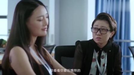 王李丹妮也太好看了!男朋友分手了都不放过她,让她很苦恼!