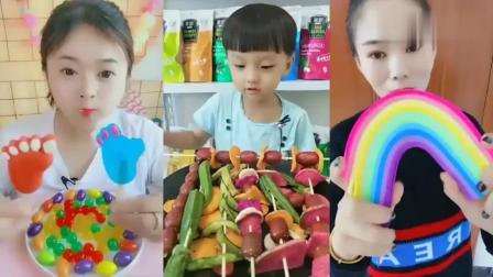 美女直播吃彩色小脚丫果冻、彩虹纸糖,是我童年向往的生活