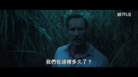 【猴姆独家】Patrick Wilson主演Netflix恐怖片《#高草丛中#》首曝官方【中字】预告片!