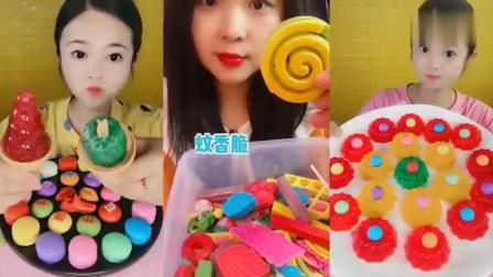 美女直播吃彩色果冻冰淇淋、彩色小花果冻,是我童年向往的生活