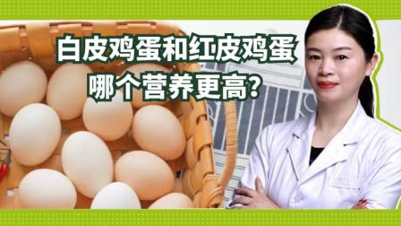 蛋黄越黄,营养越高?关于鸡蛋的4大误区, 别再被忽悠了!