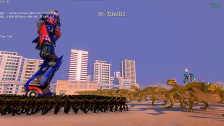 擎天柱带领1000个神奇女侠,挑战镜子骑士和1000只三头巨龙