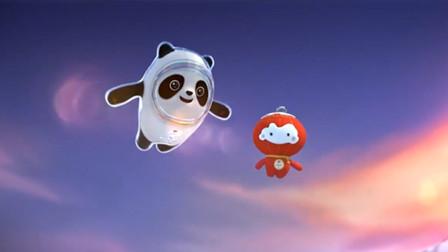 """重磅!北京冬奥会和冬残奥会吉祥物""""冰墩墩""""""""雪容融""""惊艳亮相"""