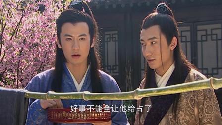 王新民导演《连城诀》:吴樾与师兄弟比武,不慎被暗算受伤!