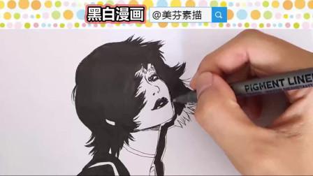 教你画一个超酷的黑白漫画女孩手绘!超个性漂亮的小姐姐漫画人物简笔画教程!