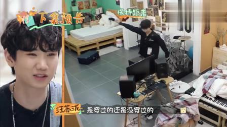 做家务的男人:魏大勋在农村做饭,大长腿无处安放,笑岔气!
