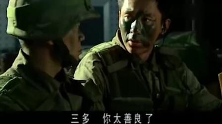 士兵突击:许三多看着新闻,想着武器打在自己身上,那得多疼啊!