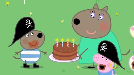 小猪佩奇好朋友小狗丹尼过生日吃巧克力蛋糕 简笔画