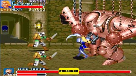 圆桌骑士美版  一身铠甲非常的霸气打怪的攻击力超高敌人根本扛不住