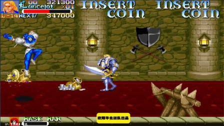 圆桌骑士美版  一身银色铠甲顶级玩家的技术非常强悍敌人根本就承受不住