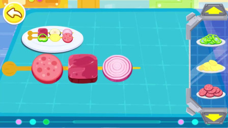 宝宝巴士美食屋 第40集 宝宝星际厨房之太空披萨和太空烤串