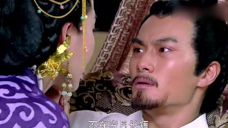 大汉天子:卫青负了公主的十年花约,只想临死前能见到姐姐一面,此生无憾!