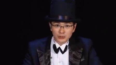 魔术师为大家带来神秘的魔术,究竟他是怎样做到的?