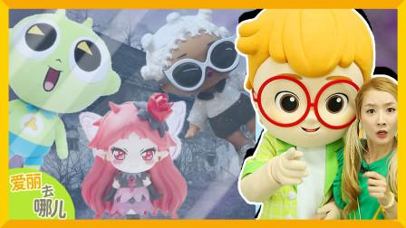 [爱丽去哪儿] 被封印的LOL娃娃?DIY超有趣的玩偶皂 | 爱丽去哪儿