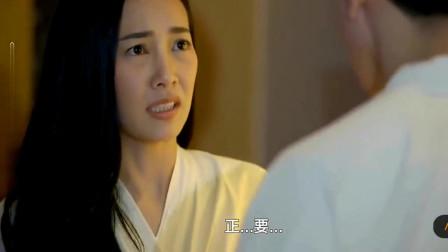 烈焰燃情:总裁婚后第一晚就差点被锁在门外,yada紧张到冷汗狂流