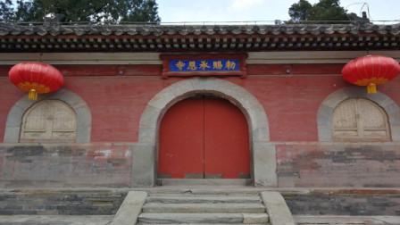 国内最神秘的寺庙,不受香火也不对外开放,却维持了500年