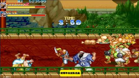三国志2美版  经典的战斗场面这里的强度很大要小心面对敌人的围攻