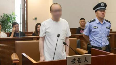 """""""资本玩家""""鲜言以5年牢狱之刑落幕 被罚1180万"""