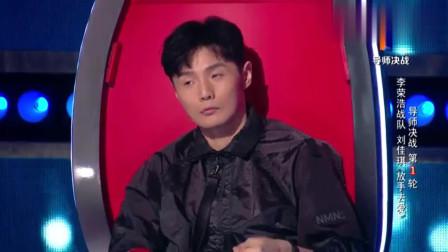 《中国好声音2019》刘佳琪安静的性格演绎这首《放手去爱》