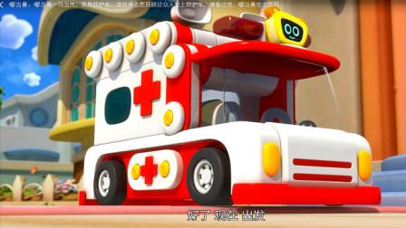 嘟当曼:嘟当曼一马当先,变身救护车,送伙伴去医院就诊