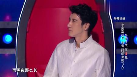 《中国好声音2019》选手高冷演绎《时间里的飞人》