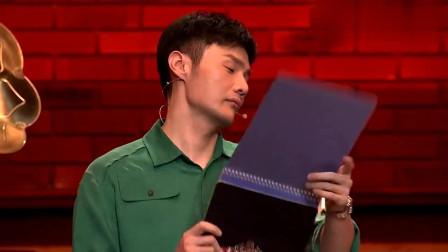 一起乐队吧:单乐器考核,到底什么样的学员会让李荣浩满意?