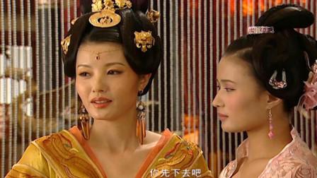 """大唐芙蓉园:皇家公主就是""""矫情"""",长个痘痘都这股腔调,无语!"""