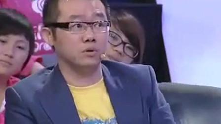 这种男人真没脸没皮,女孩台上这般嘲讽他都无所谓,涂磊怒批:可笑!