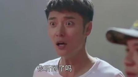 特勤精英:林毅和叶医生被困密室,队友解救方法太霸气,直接上消防车破门!