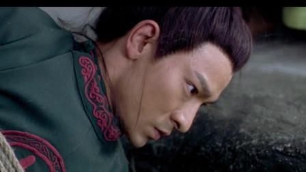 十面埋伏:金城武听到宋丹丹想让他娶小妹,便留下来了