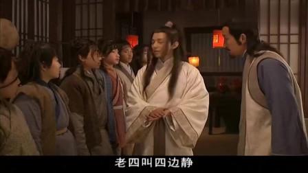 皇帝到百姓家,看到人家生了12个儿子,自己也想要赶紧大婚!