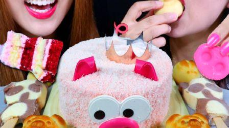 ☆ Kim&Liz ☆ 小猪柚子月饼、熊猫香草巧克力雪糕、小猪红丝绒草莓奶油椰蓉蛋糕、小兔草莓月饼 食音咀嚼音(新)