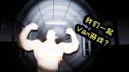 """我实在太""""男""""了!小偷深夜潜入健身房偷蛋白粉偶遇筋肉人!"""