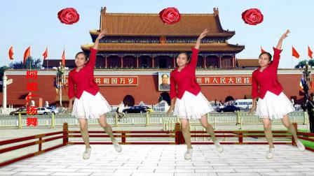 阿裙广场舞32步子舞入门《火火的的中国火火的时代》简单易学