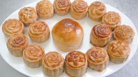 肥仔制作多味月饼,感谢粉丝:祝大家中秋节快乐,团圆美满!