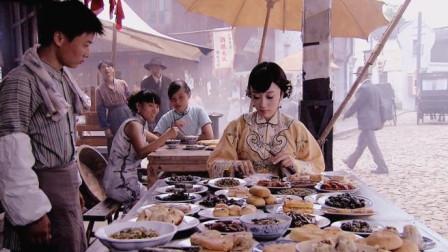 富家千金出门,吃个路边摊几十道菜伺候,结账时老板懵了!