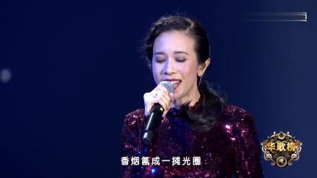 莫文蔚演唱组曲《25岁的中场情歌》, 演绎她出道以来的首首经典!