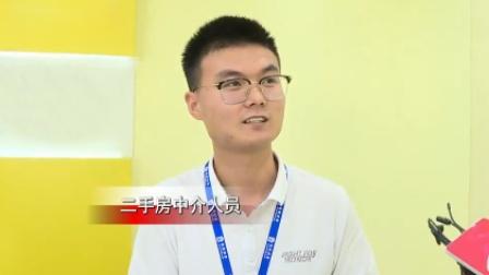 浙江经视新闻 杭州老小区加装电梯房 房东惜售每平米涨价五千