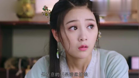 调皮王妃:穿越女做了一大桌菜给王爷,不料独孤来了,差点没动手