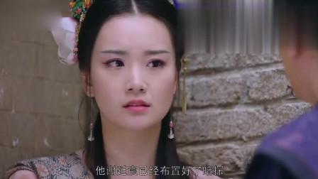 调皮王妃:独孤毛遂自荐会好好对穿越女,谁知穿越女说这话,机智